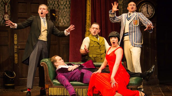 Aussie Giveaway | The Play That Goes Wrong | Melbourne Comedy Theatre